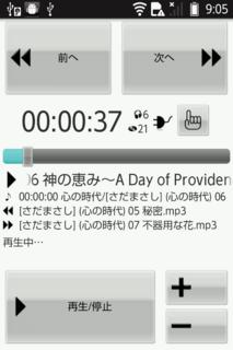 cap_jp_net_usost_einterlockplayer_free.png