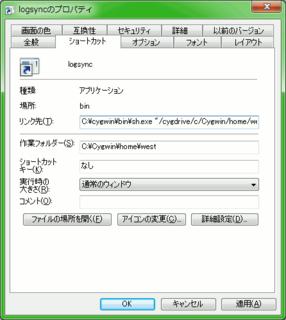 dump20121111-01.png