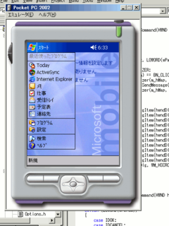 ppc2002emu-jp.png